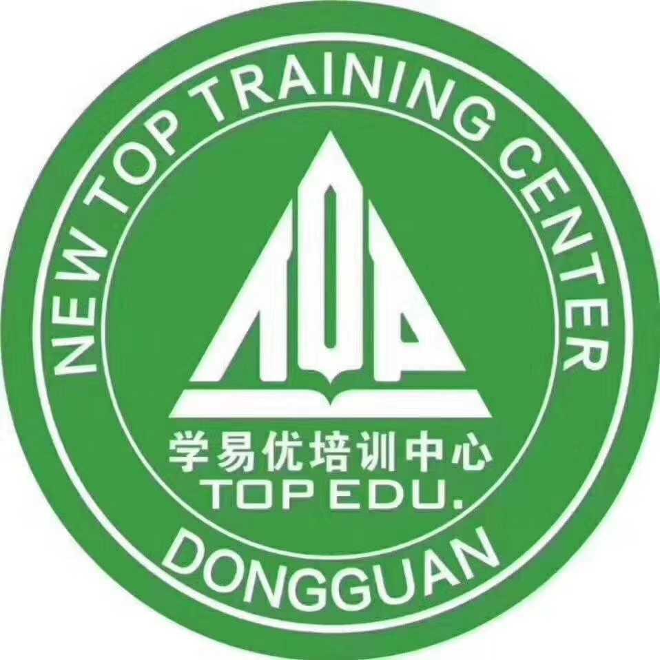 学易优教育是专门做小初高的课外辅导,现东莞已有四十