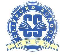 广州市祈福教育管理有限公司