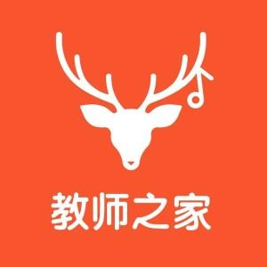 北京未来橙网络科技有限公司