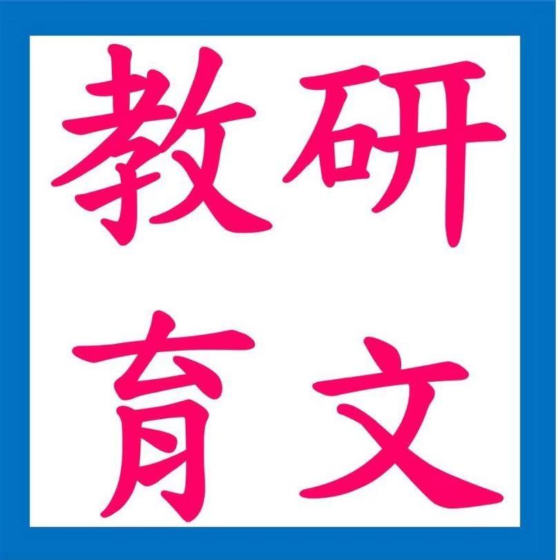 深圳市研文教育培训有限公司