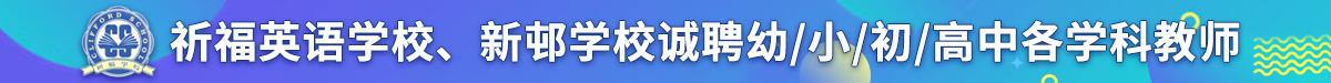 https://www.baishijob.com/m_company-c_show-id_330.html