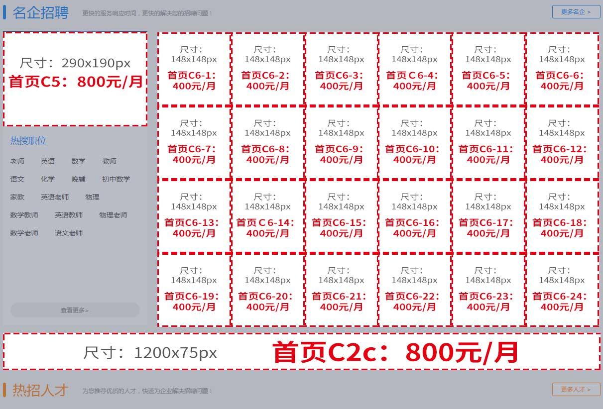 广告价目2_05.jpg