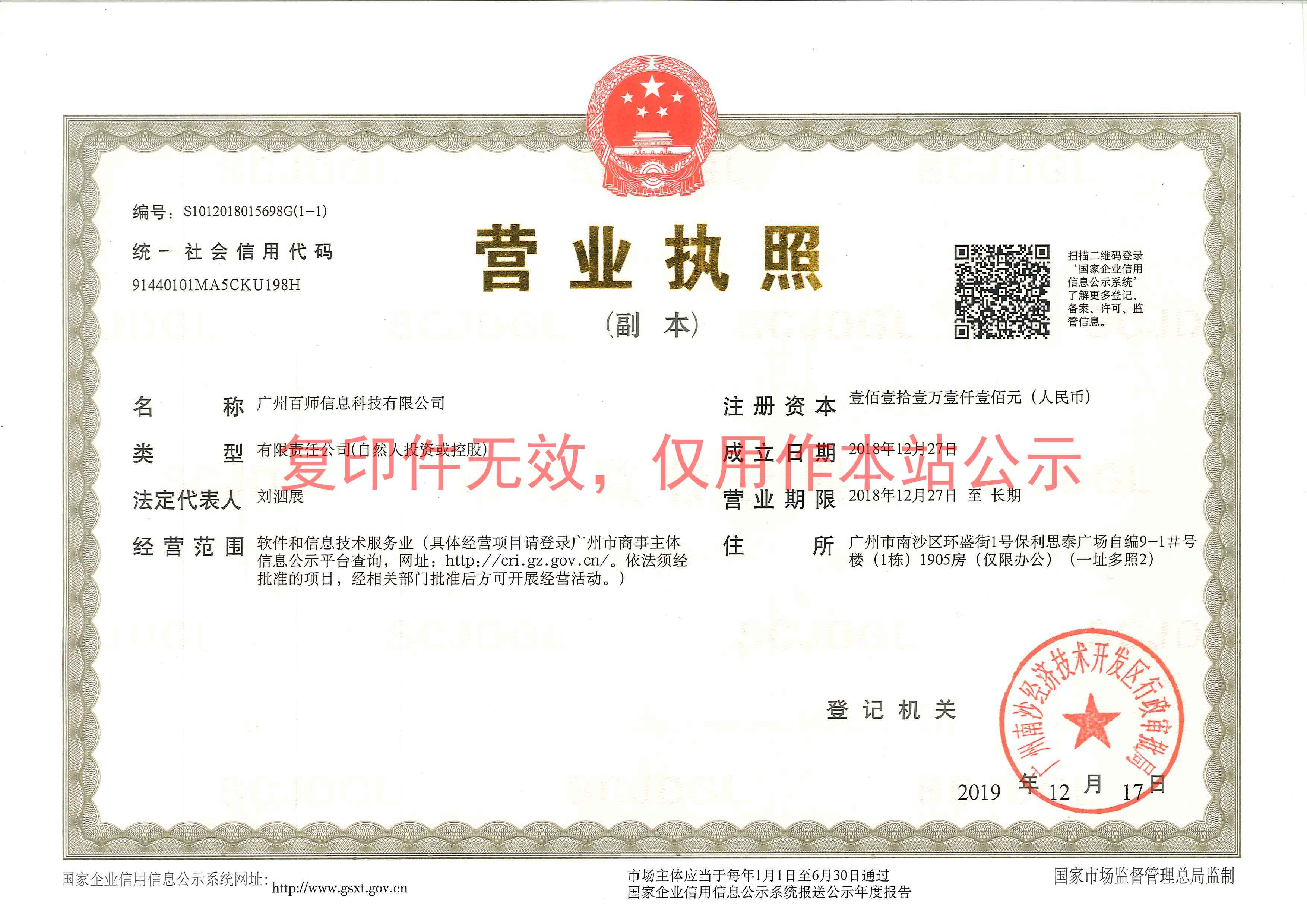 gaitubao_微信图片_20200218153554.jpg
